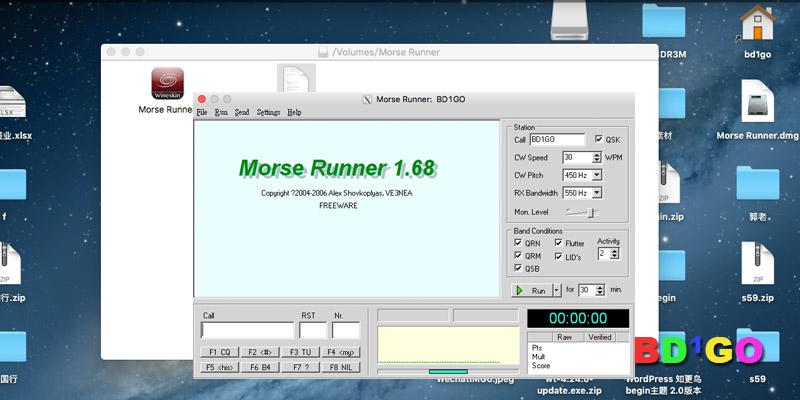 Morse Runner v1.68 for MacOS